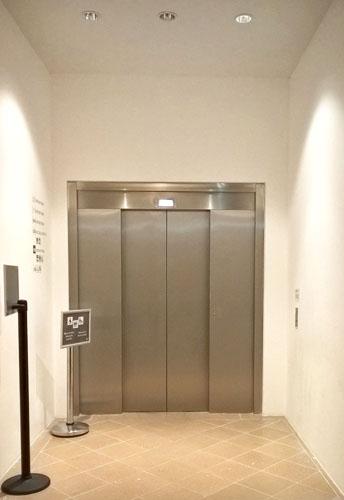 intégration de l'ascenseur