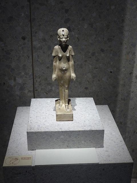 Réplique en plâtre d'une sculpture de Nofretete