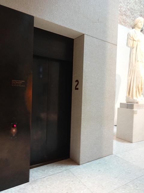 l'intégration de l'ascenseur