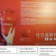 Support tactile associé à l'apothicairerie - Crédit photographique : CIAP de Trévoux.
